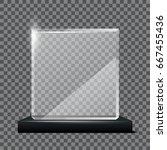 glass trophy | Shutterstock .eps vector #667455436