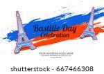 illustration card banner or... | Shutterstock .eps vector #667466308