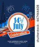 illustration card banner or...   Shutterstock .eps vector #667466608