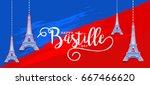 illustration card banner or... | Shutterstock .eps vector #667466620