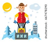 vector man with a snow blower.... | Shutterstock .eps vector #667478290