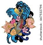 koi carp japanese tattoo style | Shutterstock .eps vector #667532794