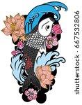 koi carp japanese tattoo style | Shutterstock .eps vector #667532806