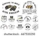 binocular logo emblem or label... | Shutterstock .eps vector #667533250