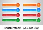 colorful horizontal banner set | Shutterstock .eps vector #667535350
