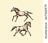 vector illustration of hand...   Shutterstock .eps vector #667560979