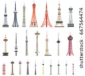 vector collection of high towers | Shutterstock .eps vector #667564474