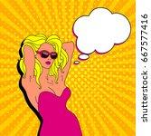 pop art face.sexy blonde woman... | Shutterstock .eps vector #667577416