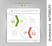 infographic template of two... | Shutterstock .eps vector #667588159