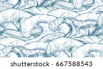 seamless pattern with hand... | Shutterstock .eps vector #667588543