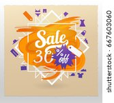 discounts icons for clothes.... | Shutterstock .eps vector #667603060