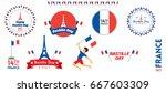 creative vector illustration...   Shutterstock .eps vector #667603309