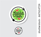 Salad bar logo. Cafe or restaurant emblem. Plate with fork, spoon and salad on a light background. | Shutterstock vector #667614724