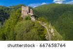 aerial view from ruined poenari ... | Shutterstock . vector #667658764