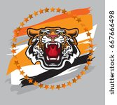 tiger poster template with... | Shutterstock .eps vector #667666498