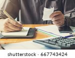 business and finance concept of ... | Shutterstock . vector #667743424
