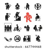 problem of obesity icon concept.... | Shutterstock .eps vector #667744468