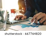 business team present.... | Shutterstock . vector #667764820