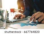 business team present.... | Shutterstock . vector #667764820