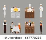 restaurant workers cartoon... | Shutterstock .eps vector #667770298