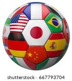 japan football with world... | Shutterstock . vector #667793704