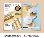 bi fold brochure featuring... | Shutterstock .eps vector #667804033
