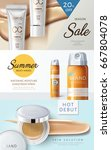 three different cosmetic themed ... | Shutterstock .eps vector #667804078