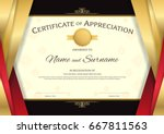 luxury certificate template... | Shutterstock .eps vector #667811563