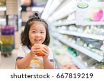 funny little child smile and... | Shutterstock . vector #667819219