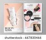 cosmetic brochure with products ... | Shutterstock .eps vector #667830466