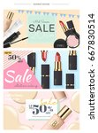cosmetic banner design for... | Shutterstock .eps vector #667830514