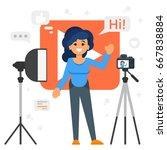 vector flat style illustration... | Shutterstock .eps vector #667838884