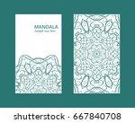 flyer laser cut mandala. cut...   Shutterstock .eps vector #667840708