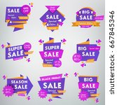 set of sale banners design.... | Shutterstock .eps vector #667845346