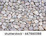 the rock wall seamless texture | Shutterstock . vector #667860388