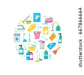 clean house concept with... | Shutterstock .eps vector #667866664