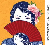 vector of retro chinese lady... | Shutterstock .eps vector #667884604