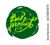 bio product sticker  ... | Shutterstock .eps vector #667885870