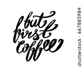 but first  coffee. black and... | Shutterstock .eps vector #667885984