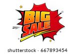 big sale pop art splash... | Shutterstock .eps vector #667893454