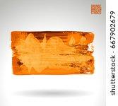 orange brush stroke and texture.... | Shutterstock .eps vector #667902679