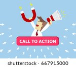illustration vector of call to... | Shutterstock .eps vector #667915000