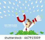 illustration vector of teen...   Shutterstock .eps vector #667915009