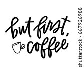 but first  coffee | Shutterstock .eps vector #667926988