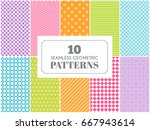 cute bright seamless pattern... | Shutterstock .eps vector #667943614