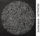 cartoon cute doodles hand drawn ... | Shutterstock .eps vector #667944760