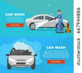 vector concept car wash service ... | Shutterstock .eps vector #667944886