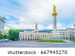 the freedom square is... | Shutterstock . vector #667945270