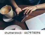 phone  mug  business woman      ... | Shutterstock . vector #667978096