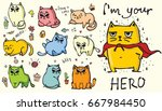 set of vector cute cats in... | Shutterstock .eps vector #667984450